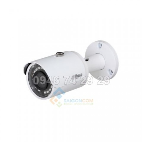 Camera IP ngoài trời Dahua 2MP hồng ngoại 30m IPC-HFW1220SP