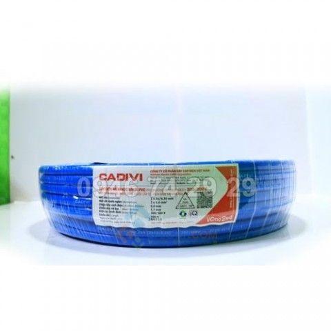 Dây điện đôi mềm Cadivi 2x4.0 Vcmo