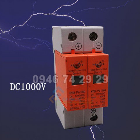 Thiết bị chống sét dòng DC 1 pha FRANGKE HYS4-PV-1000VDC Imax 40KA
