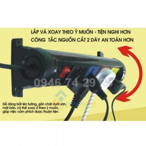 Ổ cắm điện LIOA 3 lỗ 3 chấu 3D32N2X