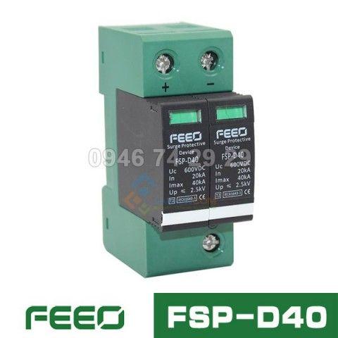 Chống sét DC FEEO 2P 600VDC | FSD-D40