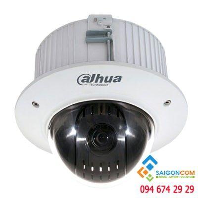 Camera HDCVI quay quét 2.0MP DAHUA SD42C212I-HC