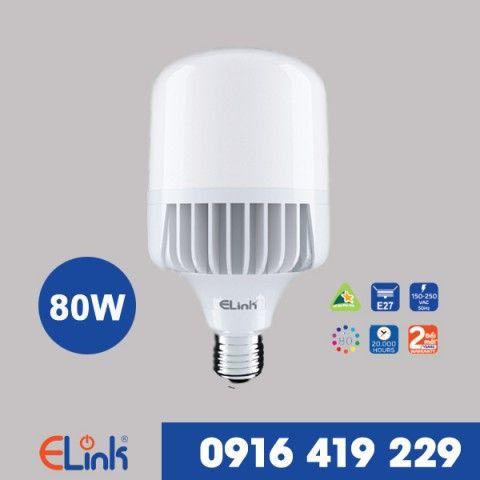 Bóng Đèn LED trụ thân nhôm đúc ELINK 80W | EBB-C-80T
